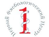Логотип Первый Флебологический центр