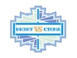 Логотип Визит Стома