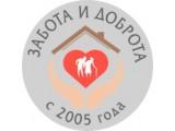 Логотип Доброта - Дом