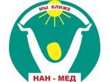Логотип Нан-Мед, ООО
