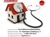 Логотип Балтийская Жемчужина, ООО