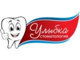 Логотип Стоматология в Балашихе. Стоматолог Александрова Надежда Станиславовна