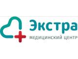 Логотип Медицинский центр «Экстра»