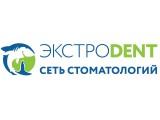 Логотип Стоматология Экстродент