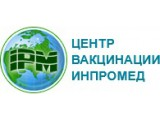 Логотип Центр вакцинации Инпромед