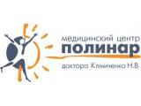 Логотип Медицинский центр Полинар