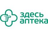 Логотип Здесь Аптека