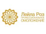 Логотип Центр профессионального омоложения Лейла Роз