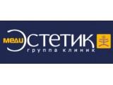 Логотип МедиЭстетик
