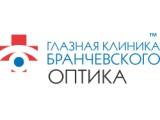 Логотип Оптика Бранчевского Самара, ООО